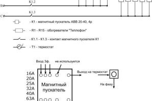 Подключение ТЭНов через термореле и пускатель