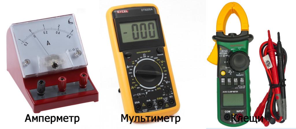 Приборы для измерения тока своими руками 30