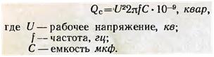 Статические конденсаторы: что это?
