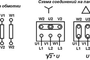 Как подключить электродвигатель на 380 Вольт