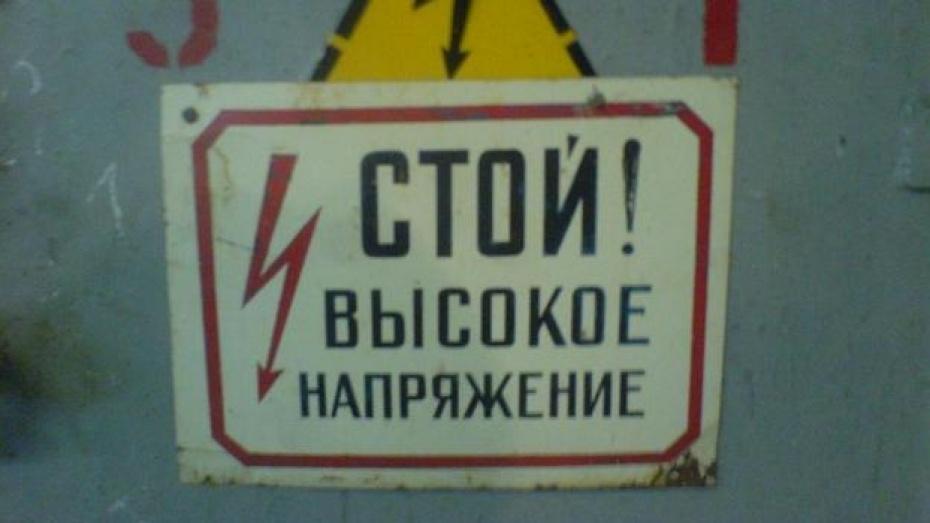сопротивление человека электрическому току